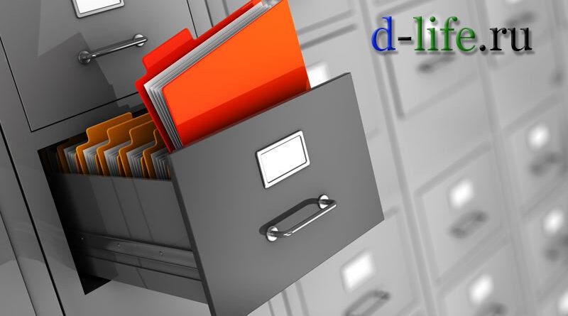archive d-life